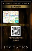 高端黑金招商发布会论坛峰会会议邀请函企业宣传H5