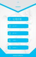 大气企业展示公司文化宣传产品介绍模板