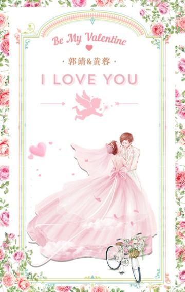 婚礼请柬粉色浪漫唯美花样/婚礼邀请函粉色花样浪漫唯美