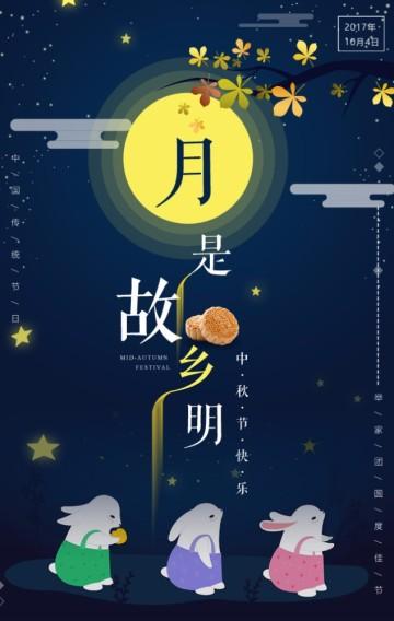 唯美浪漫中秋节节日祝福贺卡个人/企业祝福通用中秋贺卡中秋祝福
