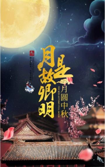 中秋节中国风古风电商促销宣传H5