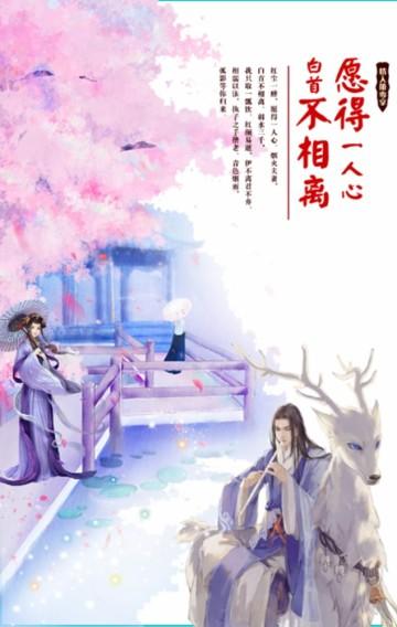 情人节七夕表白情侣纪念回忆相册贺卡
