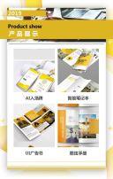 清新商务通用企业宣传画册H5模板