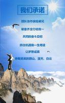 登顶---人生新高度