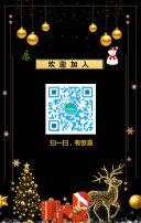 圣诞节 圣诞节活动 圣诞节快乐 圣诞节邀请函 大气黑金