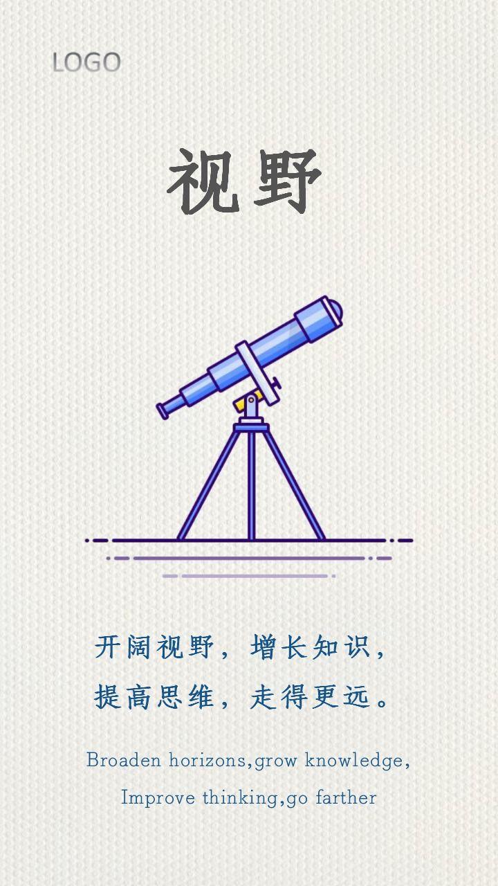 ⑦中英文多彩简约企业文化励志团建海报-浅浅设计