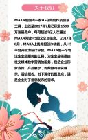 三八妇女节女王节春季新品上市