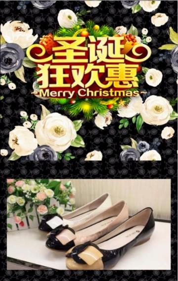 圣诞优惠单页海报