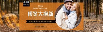 春节扁平化服饰促销宣传banner
