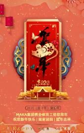 金橘色高端中国风喜庆贺新春祝福拜年宣传H5