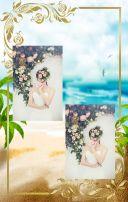通用婚礼邀请函 烂漫沙滩婚礼邀请函   婚礼邀请函 电子相册