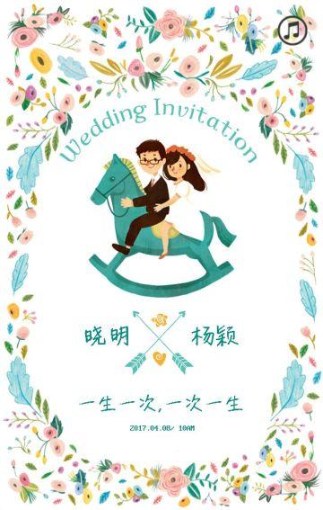 小清新花结婚婚礼邀请函