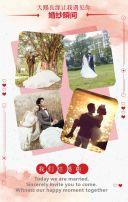 我的婚礼邀请函/高端大气婚礼邀请函/时尚婚礼邀请函/浪漫大气婚礼邀请函/通婚礼邀