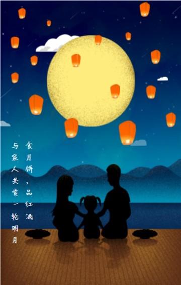 电商中秋节宣传推广月饼、礼盒、中秋礼品