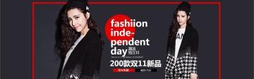 双11时尚炫酷女装服饰电商banner