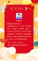 中国风老人寿宴邀请函老人寿宴请帖H5