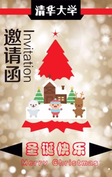 圣诞节晚会平安夜活动,校园社团活动邀请函