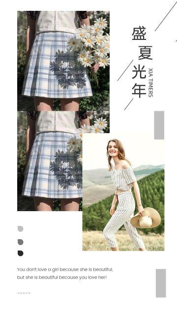 白色简约大气欧美时尚艺术拼图海报