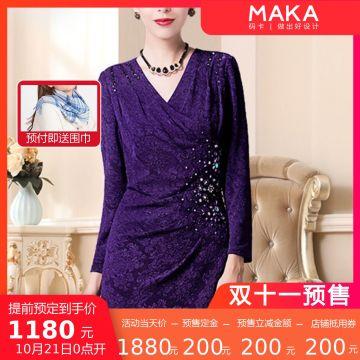 红色简约服装类双十一预售商品主图