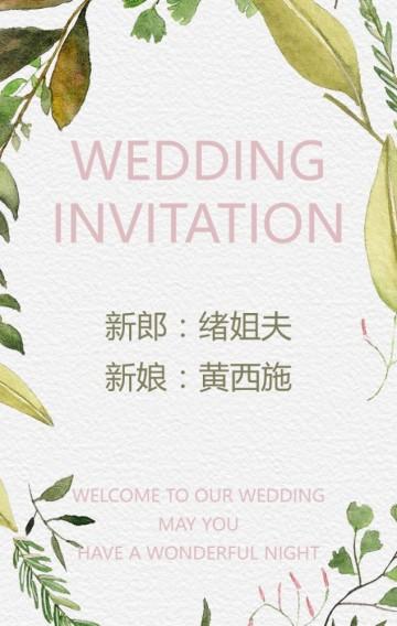 绿色水彩植物藤蔓手绘婚礼邀请函请柬喜帖