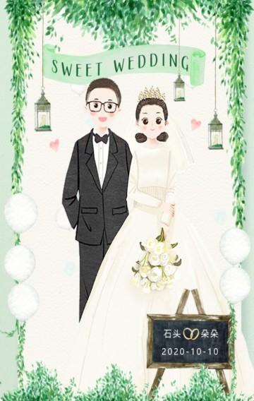 清新可爱卡通草坪婚礼请柬