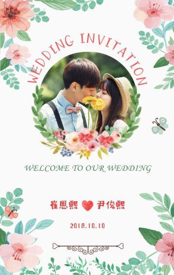 小清新简约婚礼邀请函