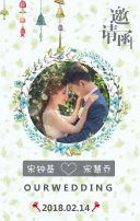 婚庆邀请函婚礼邀请函中式婚礼西式婚礼