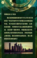 高端轻奢感恩答谢周年庆炫酷绿金邀请函新品发布会