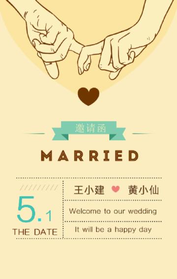 手绘牵手、简单真爱、婚礼邀请函