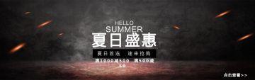 上新季简约大气互联网各行业宣传促销电商banner