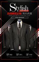 西装定制/服装定制/男装/服装/时尚潮流/西服/黑红色高端模板