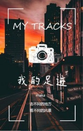 文艺清新旅行相册/欧美系旅行相册/个人写真纪念册/白色/拼接