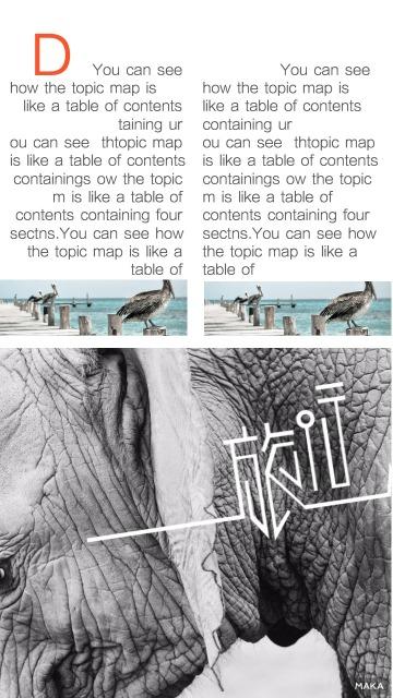 风景画册海报