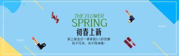 双十一上新简约大气互联网各行业宣传促销电商banner