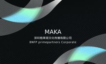 商务科技简约黑色时尚高端大气个人企业公司名片设计推广通用模板