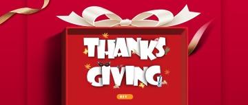 感恩节红色微信公众号大图