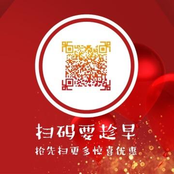 红色简约扫码促销方形二维码