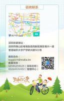 父亲节介绍父亲节祝福贺卡父亲节节日宣传H5模板