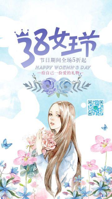 手绘插画小清新38妇女节女人节女王节女神节节日祝福贺卡电商微商宣传促销手机海报