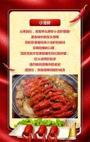 夏季小龙虾大气红色夜宵店餐饮业促销开业H5