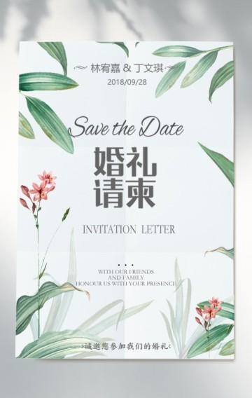 2019轻奢森系婚礼邀请函结婚请帖H5模板
