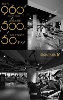健身 健身俱乐部 宣传 健身房开业推广 肌肉训练营 宣传黑金炫酷扁平