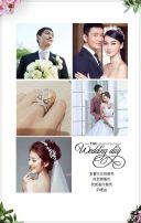 浪漫花朵婚礼邀请函森系婚礼结婚请柬
