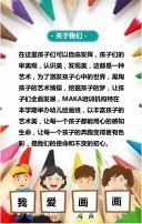 培训/美术班培训招生/ 特长班/ 绘画班 /蜡笔画/ 艺术班 /寒假班/ 新品