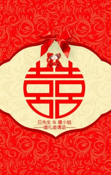婚礼邀请函婚宴婚礼请帖喜宴喜帖婚帖红色喜庆中国古风原创-曰曦