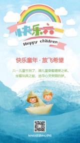六一儿童节贺卡蓝色海洋童年祝福卡