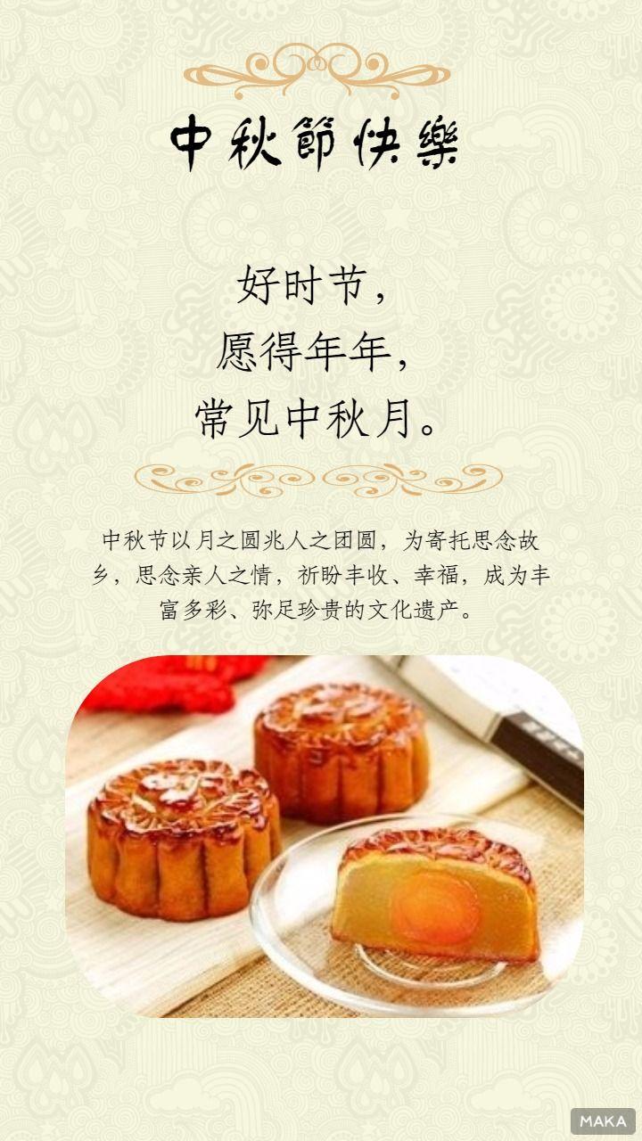 节日祝福宣传黄色调