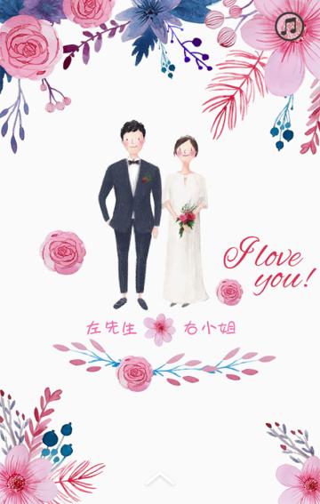粉色浪漫花朵婚礼邀请函