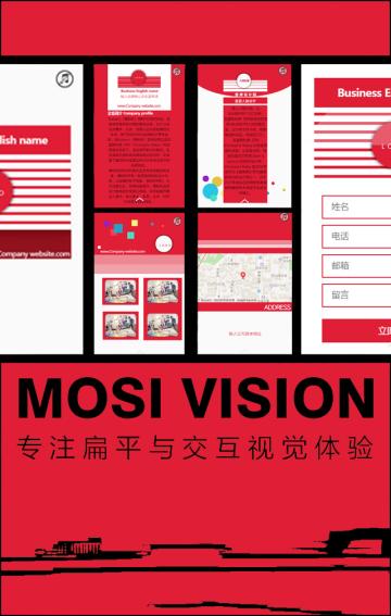 [ MOSI ] 品牌招商宣传模板