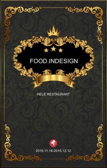 餐厅有质量推广